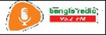 All Bangla FM Radio