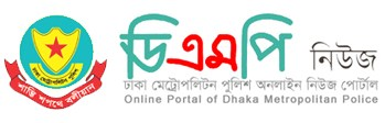 Top Visited Bangla Online Newspaper