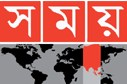 Somoy News-Top Visitied-Bangla -Newspaper